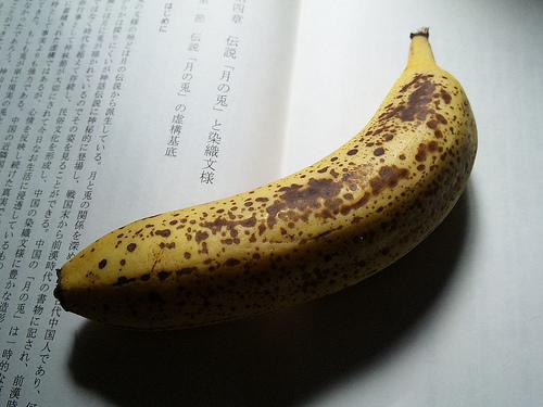 食べごろバナナ