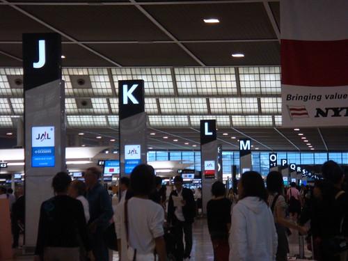 NARITA AIRPORT T2