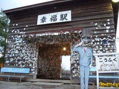 北海道の廃線跡めぐりが人気!写真とともに紹介!駅や列車がなつかしい!