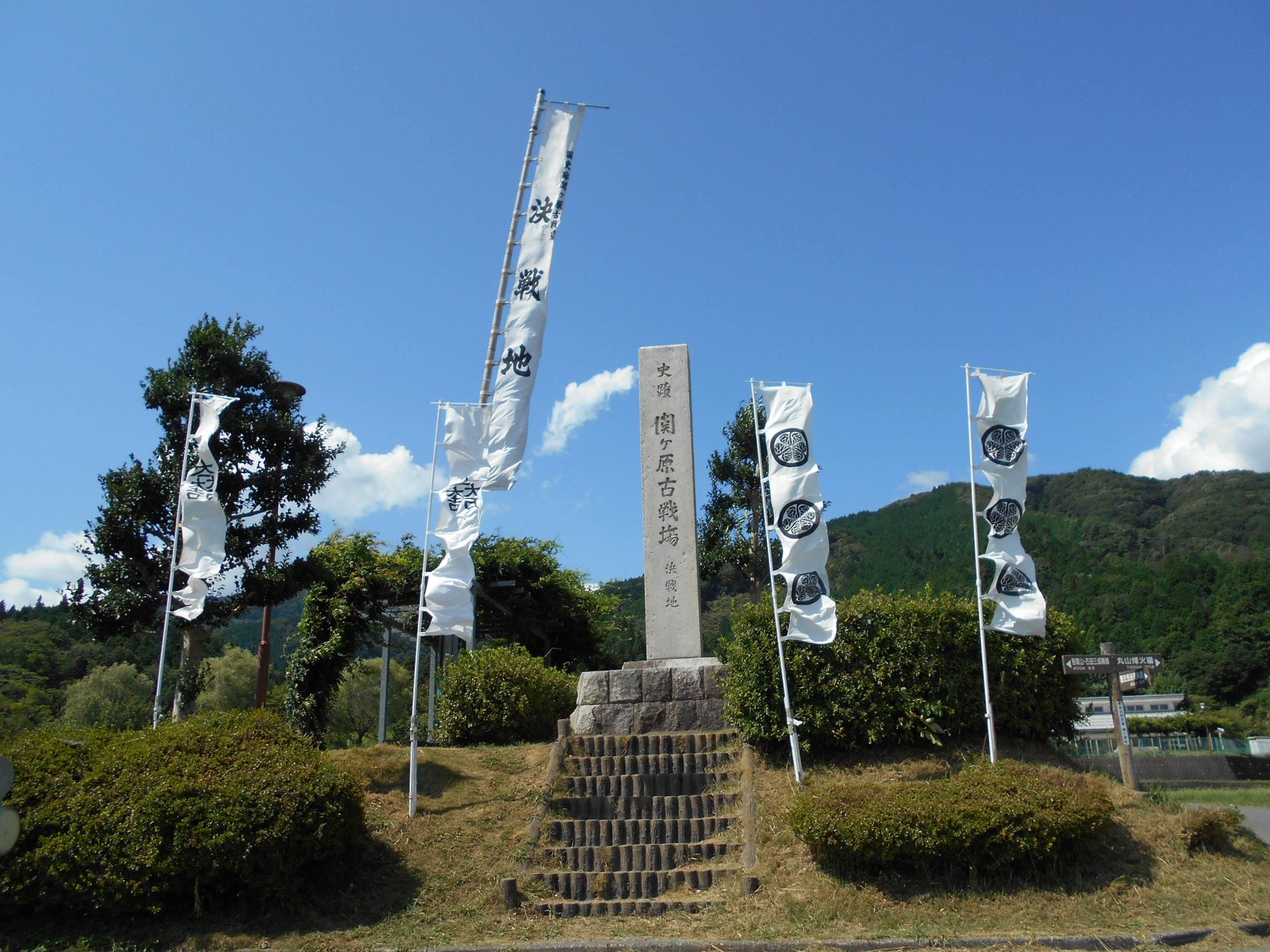 関ヶ原の観光おすすめスポットは?宿泊や食事をするならどこ?