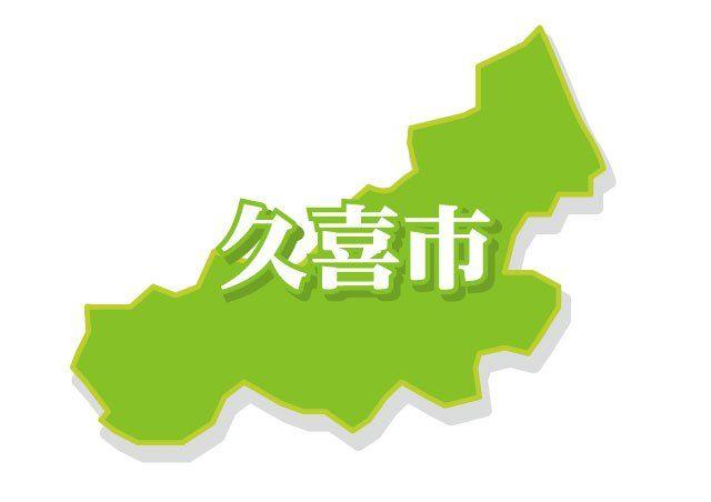 久喜・久喜駅前ランチ情報!個室・子連れOKのおすすめ店!