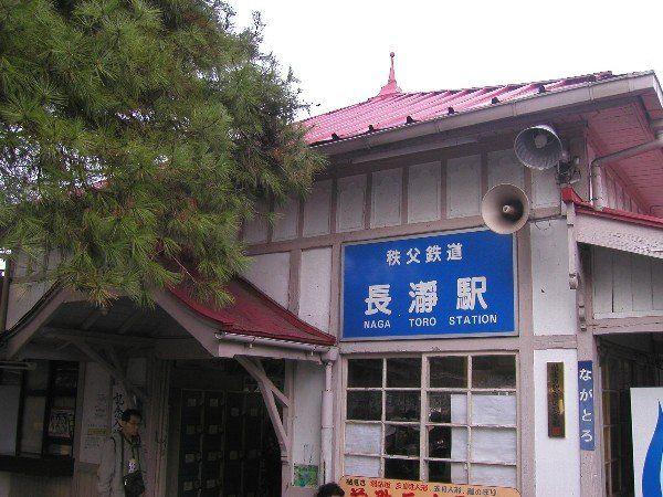 長瀞・長瀞駅周辺のランチのおすすめは?人気のお食事処紹介!