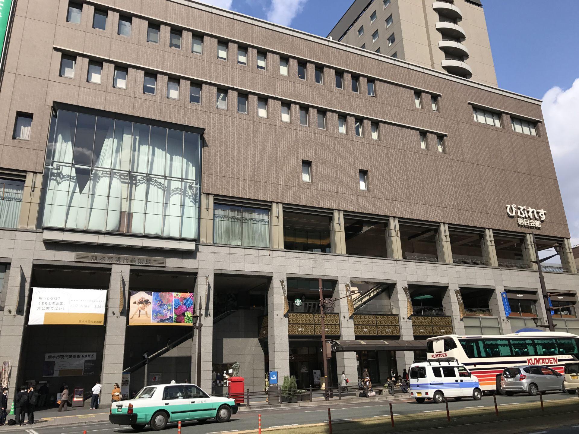 熊本市現代美術館はイベントたくさん!コレクションや料金・場所を紹介