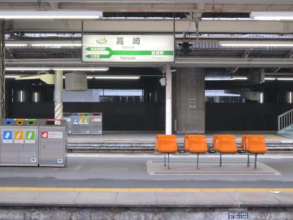 高崎市・高崎駅のディナーおすすめ!デートにも使える個室・おしゃれな店!