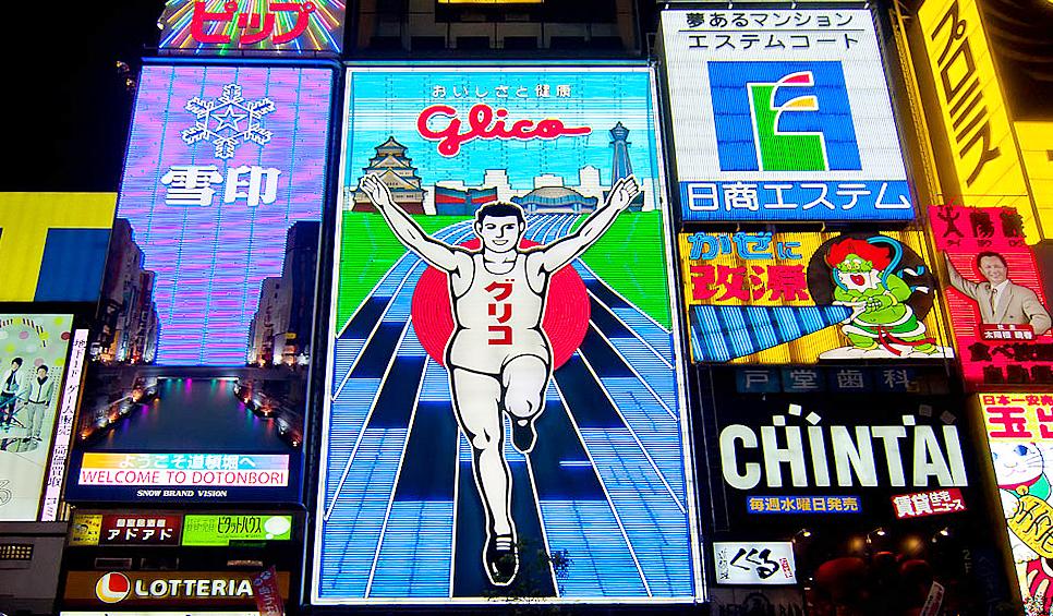 大阪観光・旅行のおすすめなスポット一挙大公開!穴場も紹介!