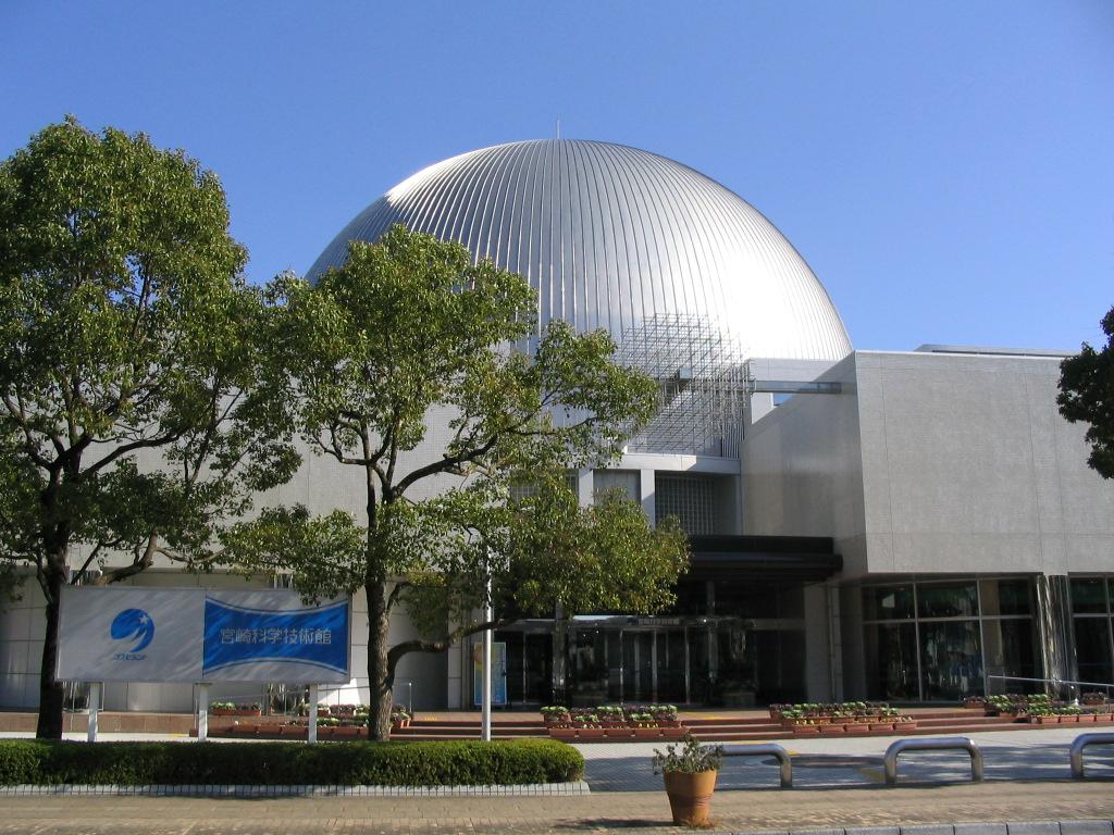 宮崎科学技術館の巨大プラネタリウムを家族で楽しむ!料金や営業時間も紹介!