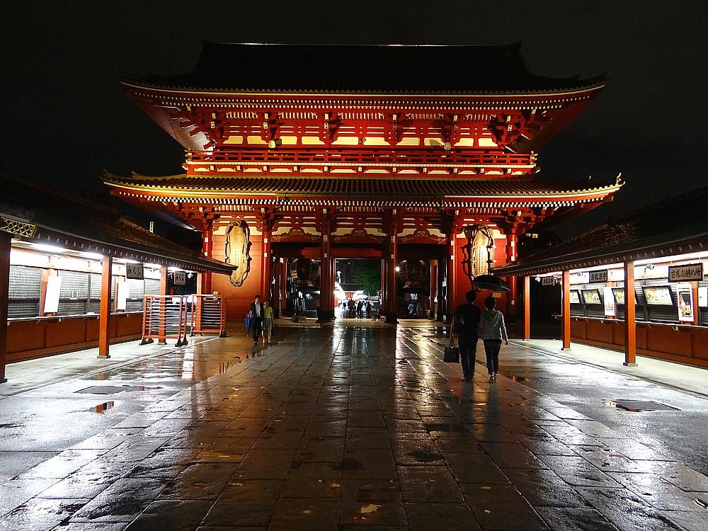 東京観光を雨の日でも楽しむ!おすすめスポットまとめ!子供とお出かけに!