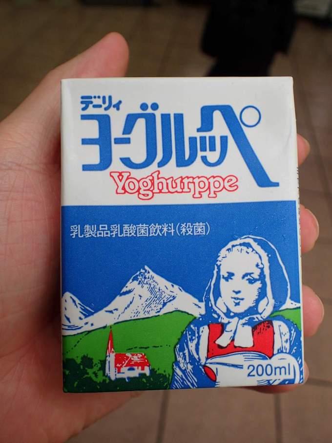 ヨーグルッペが大阪でも販売!アニメの影響で宮崎のご当地ドリンクが人気!