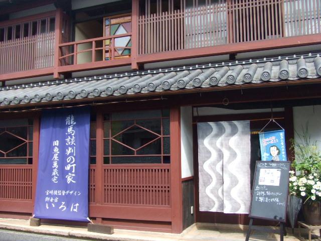 鞆の浦おすすめカフェ厳選10選!宮崎駿も訪れる人気のおしゃれなお店を紹介!