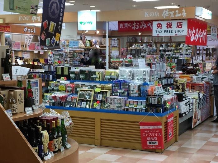 佐賀お土産おすすめランキング!佐賀空港&佐賀駅で人気のお菓子も
