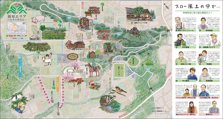 綾町の綾城の入場料やアクセスは?吊り橋やランチなど宮崎の穴場観光!