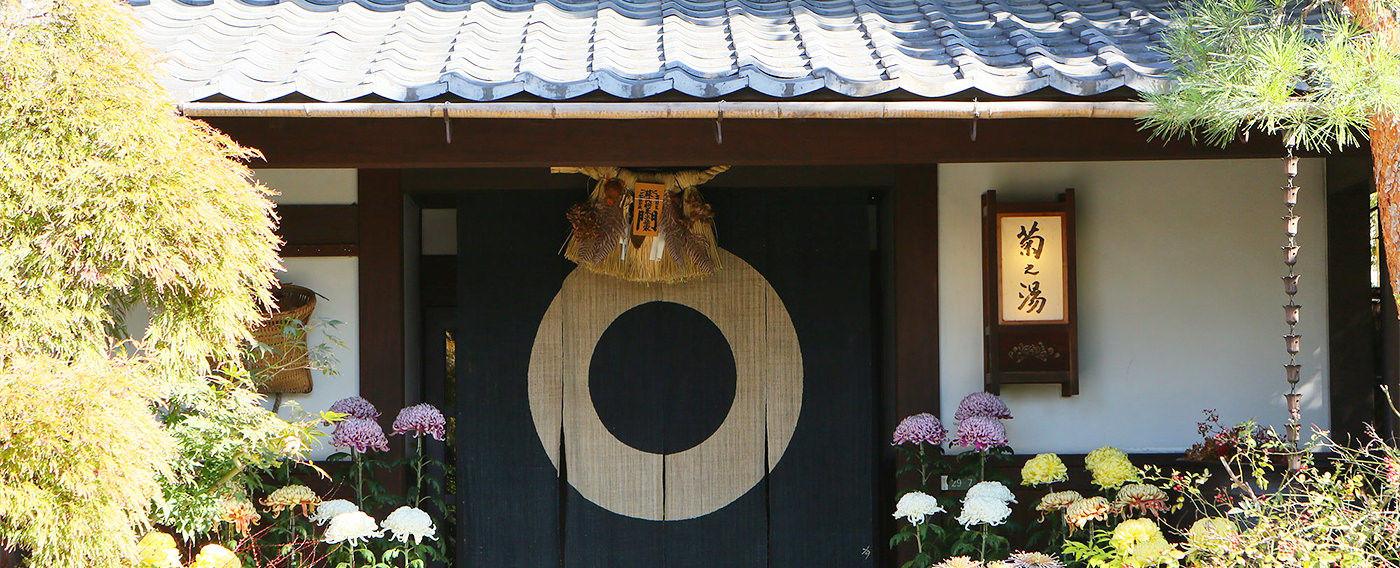 浅間温泉の日帰り入浴7選!松本市の奥座敷で心身ともにリフレッシュ!