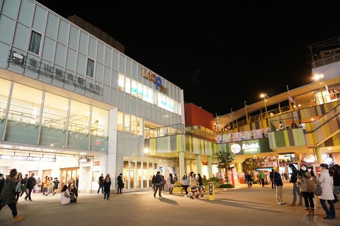 名古屋駅で買い物・ショッピング!服や雑貨が安い周辺のお店もチェックしよう!