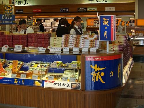 仙台空港でお土産買うならこれ!人気のおすすめ商品をランキングでご紹介