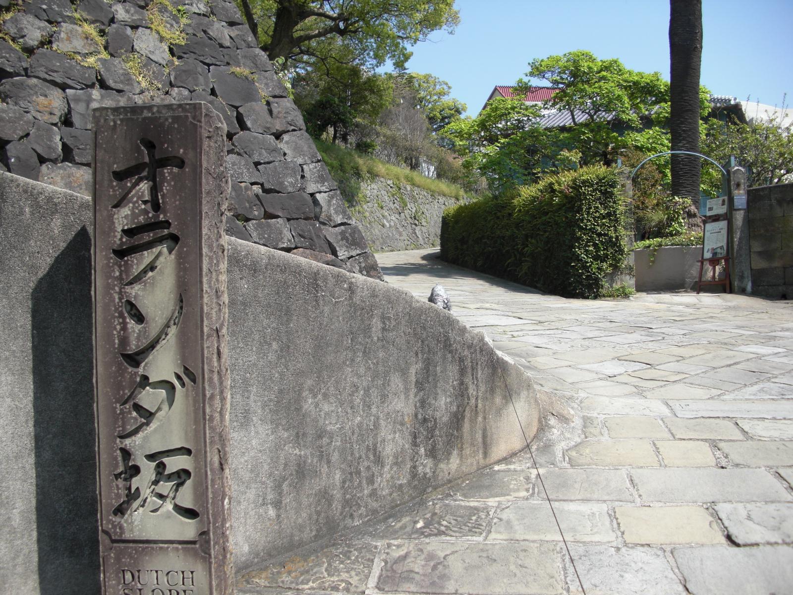 長崎のオランダ坂散策で異国情緒を楽しむ!お土産やランチも紹介!