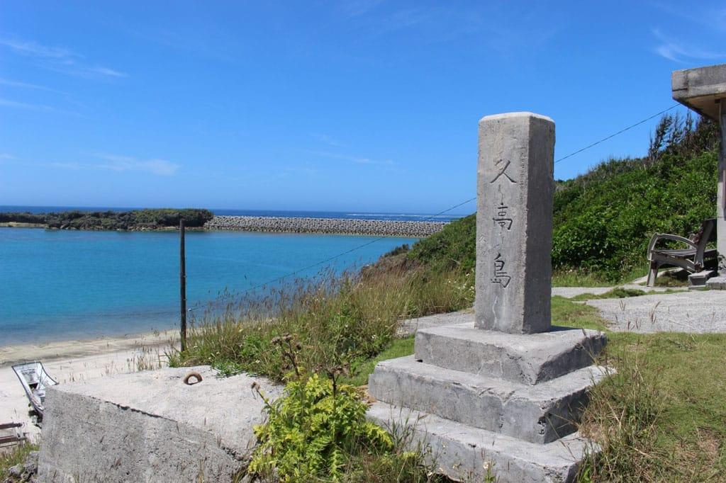 久高島特集!フェリーで行ける「神の島」!レンタサイクルがおすすめ!