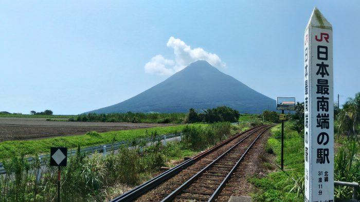 西大山駅は日本最南端の駅!黄色いポストも必見!周辺には何がある?