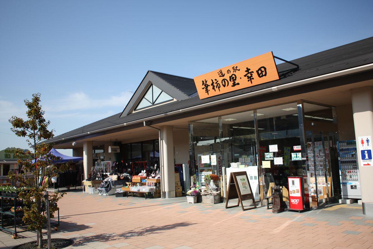 愛知県・道の駅巡り!温泉があるおすすめの施設や人気のお土産など