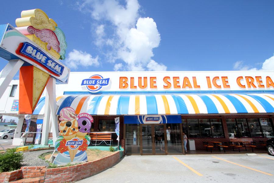 「ブルーシールアイスクリーム」は沖縄限定!味や値段は?旅行で食べたい!