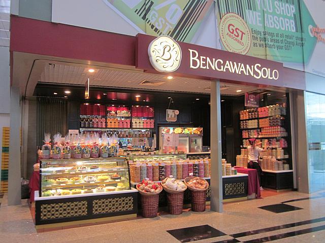 ブンガワンソロはシンガポール定番土産!おすすめはパイナップルタルト!店舗は?