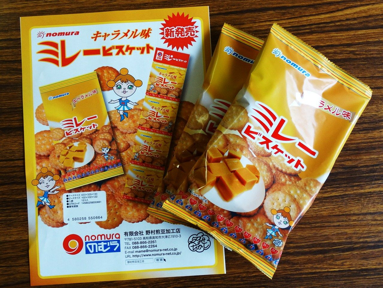 四国のお土産ランキングTOP17!お菓子や雑貨などおすすめから人気まで!