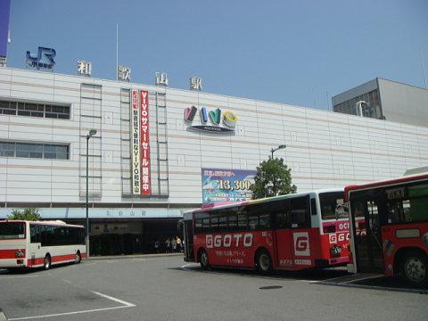 和歌山駅付近のおすすめ居酒屋特集!個室あり・飲み放題ありのお店は?