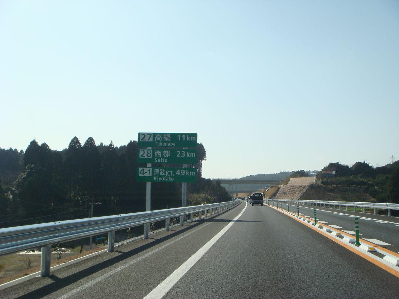 東九州道の開通で観光の幅が広がる?おすすめサービスエリアなどの魅力を紹介