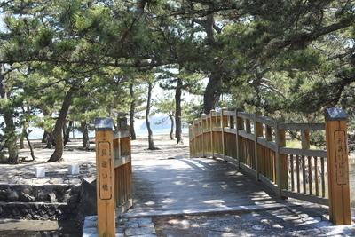 津田の松原で橋を渡ろう!出会い橋から叶い橋までは婚活のパワースポット!