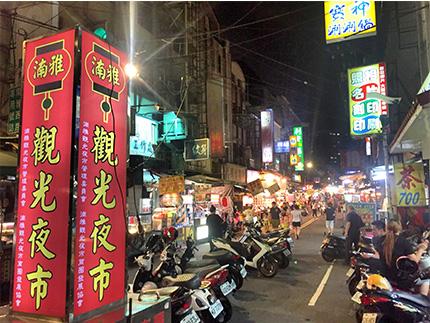 台湾・新北市の夜市では夜景も楽しみ!屋台グルメはデートでも人気!