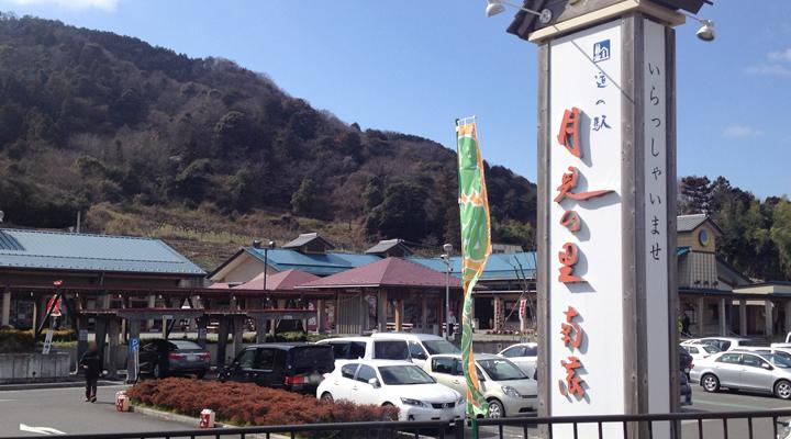 岐阜の道の駅おすすめランキング!グルメや人気の足湯で一息つこう!