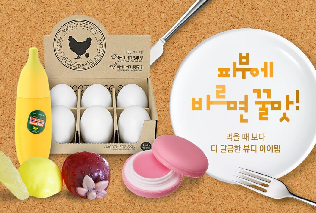 韓国で人気のコスメ・化粧品ランキング!美容大国の品はお土産におすすめ!