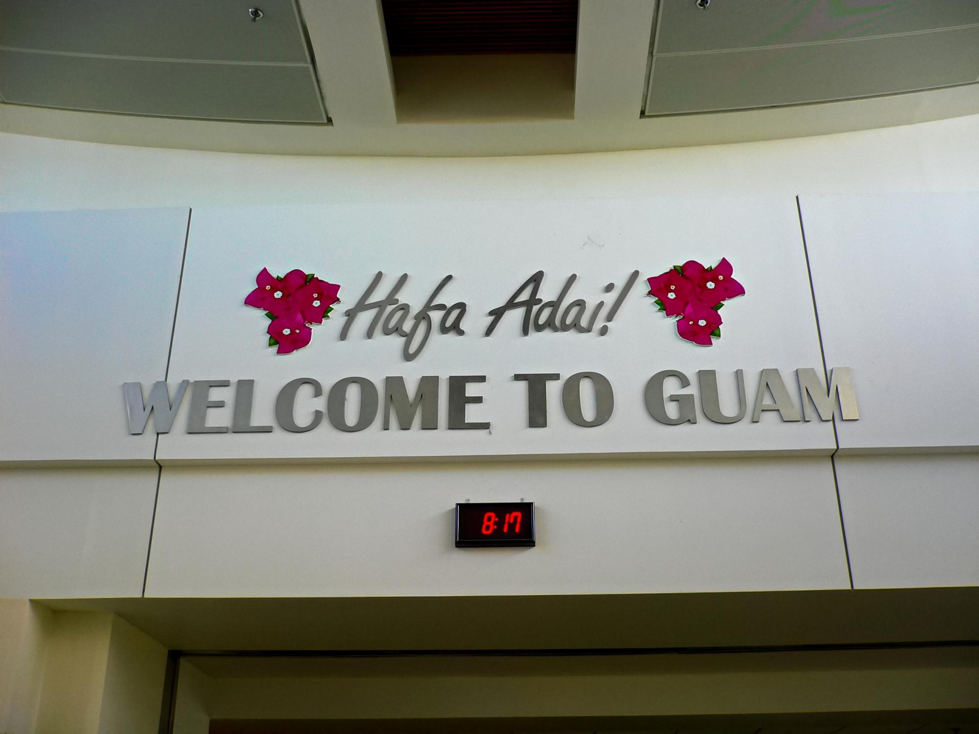グアム国際空港!免税店・お土産・出入国手続き!全部教えちゃいます!