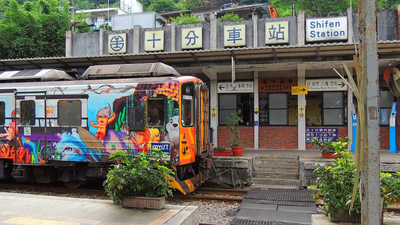 台湾女子旅におすすめの観光スポット7選!一人旅ツアーも人気!