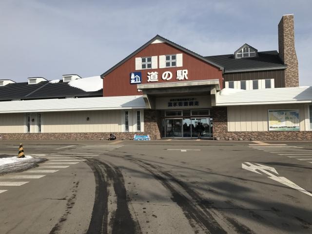 福島県のおすすめ道の駅ランキング!人気の温泉やグルメ情報も紹介!