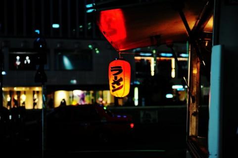 相模原のラーメン人気ランキングTOP11!深夜まで営業のお店も!