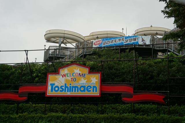 豊島園でアトラクションを楽しむ!お化け屋敷は人気!料金や待ち時間は?