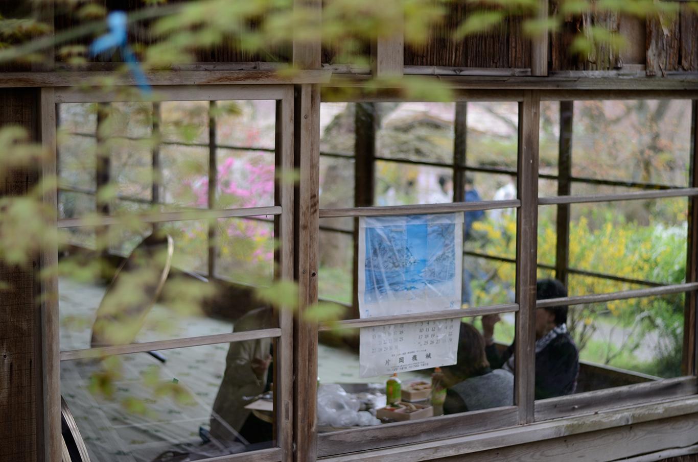 小涌谷のおすすめ観光スポット特集!日帰り温泉もあり!デートにも!