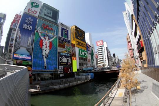 大阪の心霊スポット11選!肝試しにもおすすめ!最恐な場所をご紹介!