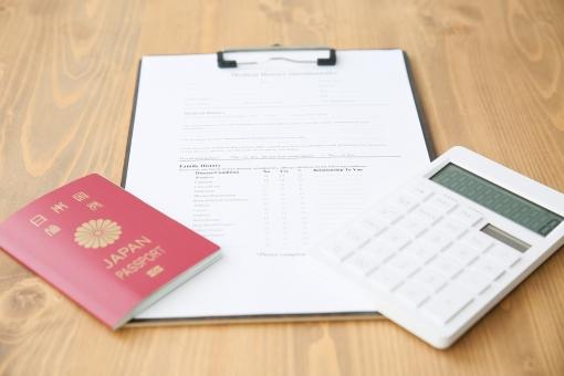 オーストラリア移住特集!条件や費用はどれくらいかかる?メリットは?