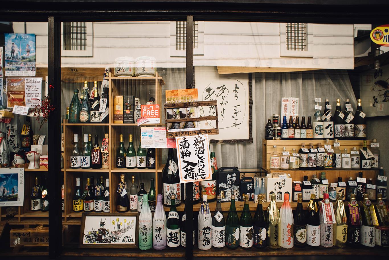 浅草の居酒屋TOP15!おすすめの安いお店や人気の老舗を厳選紹介!