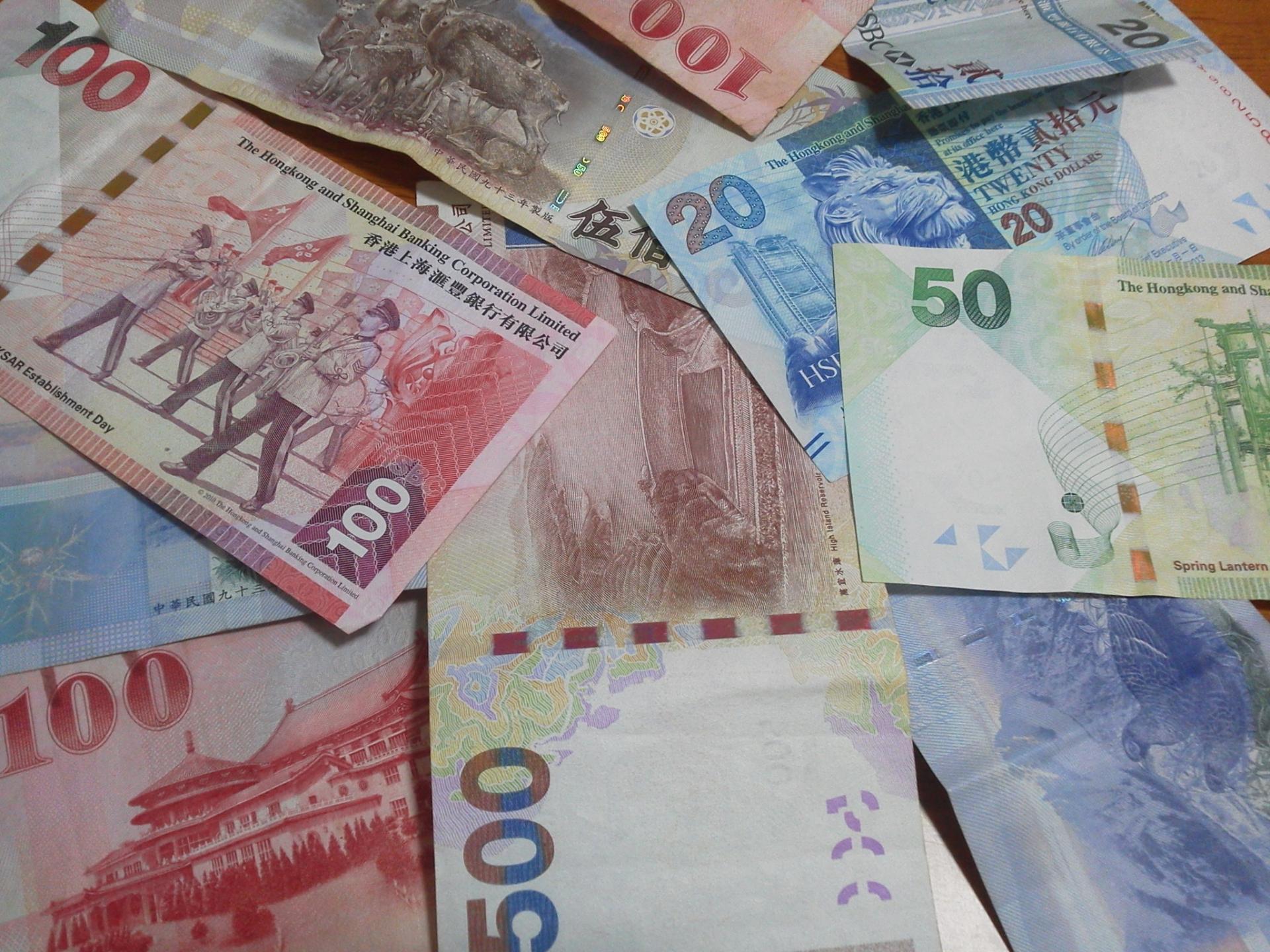 台湾のお金の単位は元?両替するならどこがお得?比較して分析!