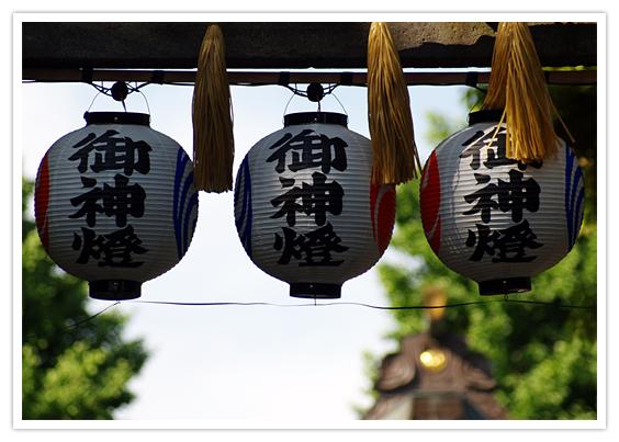 徳島の名物を調査!観光地やグルメ・お土産など旅行に便利な情報を網羅!