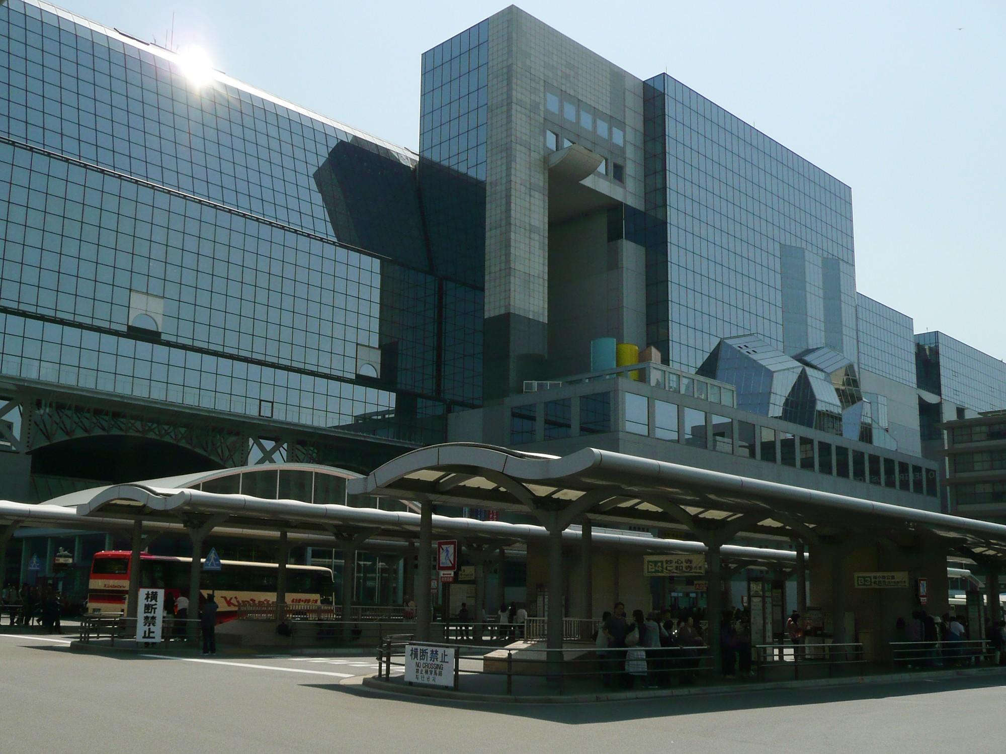 京都駅の人気お弁当ランキング!駅ナカ&駅チカで買える老舗の高級弁当も!
