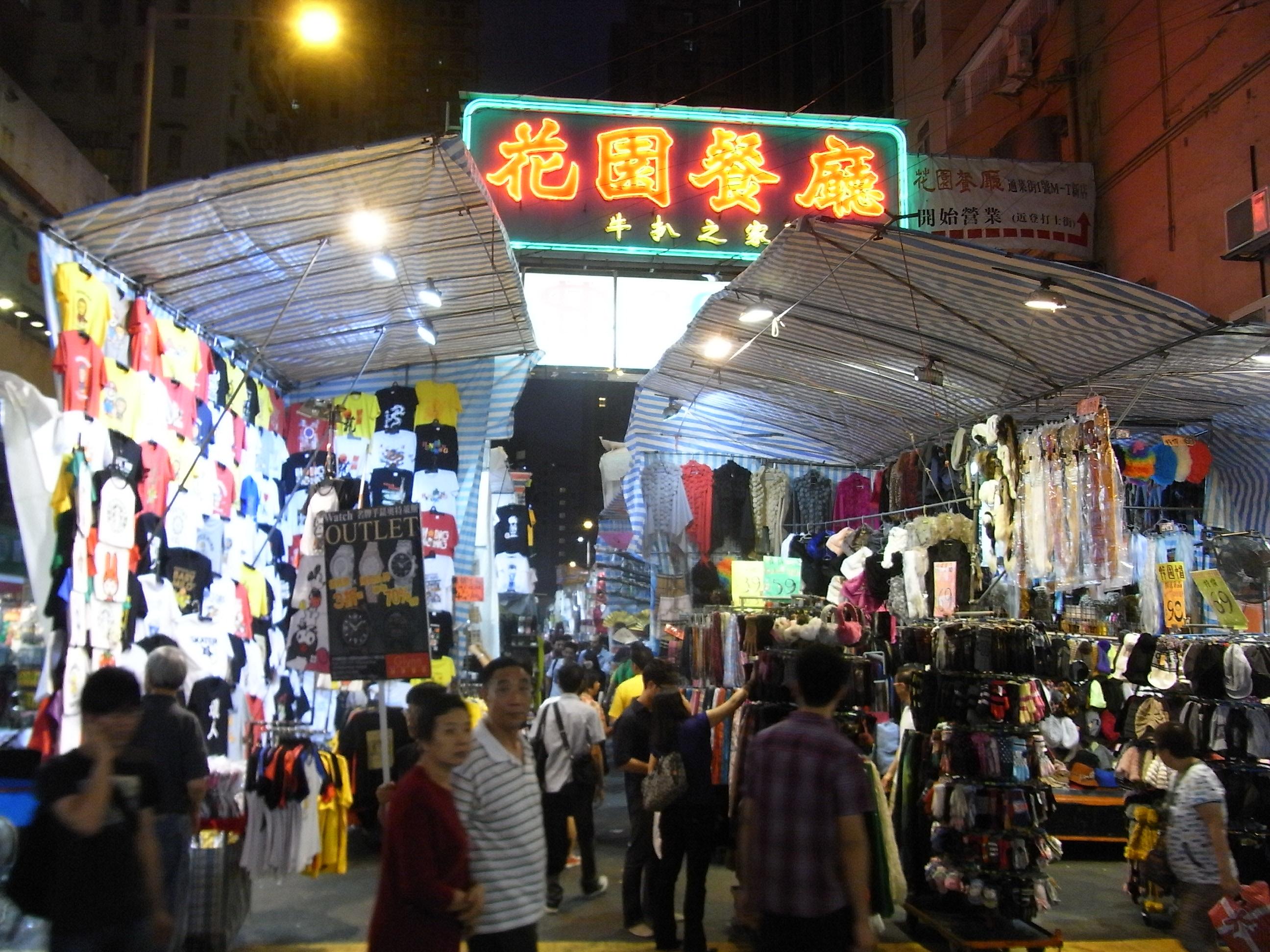 香港・女人街&男人街を比較!買い物やグルメに便利な観光ストリートを歩く!