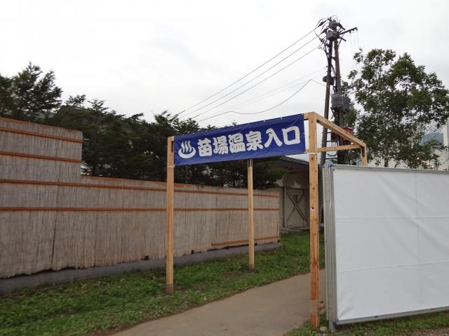 越後湯沢で日帰り温泉に行くならココ!露天風呂がおすすめの人気施設もあり!