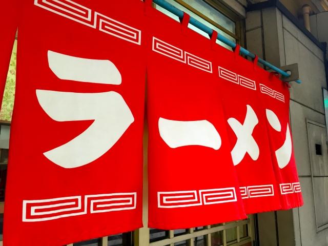 松江市の人気ラーメンをランキング!おすすめ店や有名店を厳選して紹介!