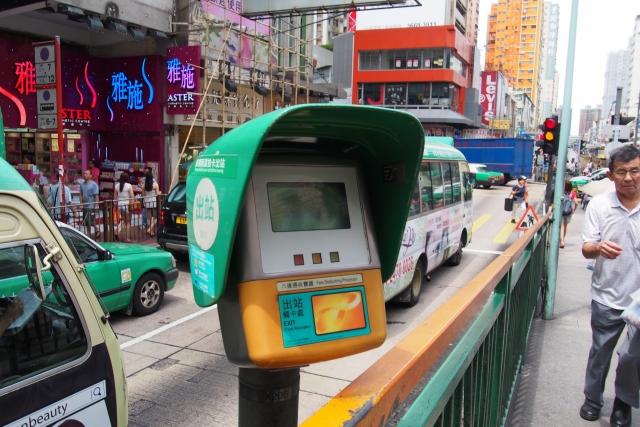 オクトパスカードは香港観光に便利!買い方や使い方など事前に要チェック!