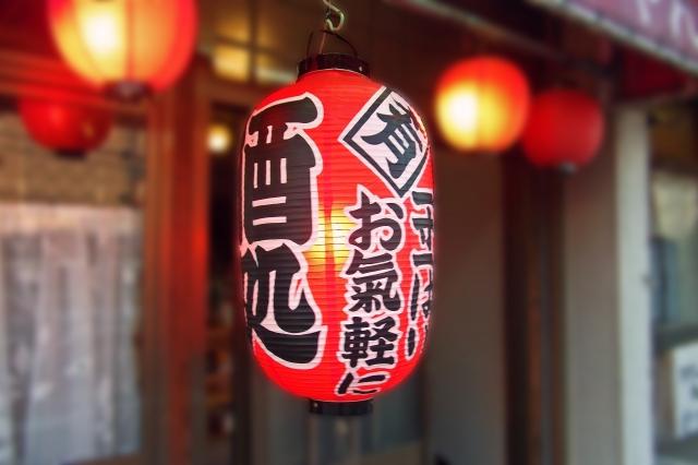 生ホッピーが飲めるお店をご紹介!東京のおすすめ居酒屋はここ!