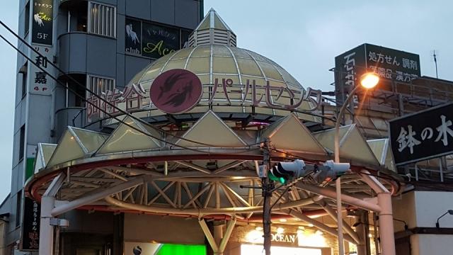 阿佐ヶ谷パールセンター商店街は食べ歩きがおすすめ!散策も楽しい!