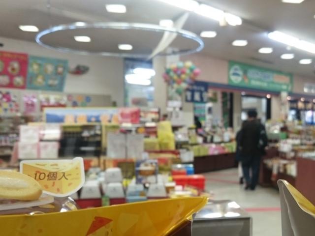 恵那峡サービスエリアのおすすめグルメやお土産は?上りと下りそれぞれで紹介!